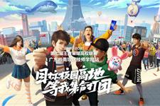 第七届王者荣耀高校联赛岭南现代技师学院站比赛圆满结束!