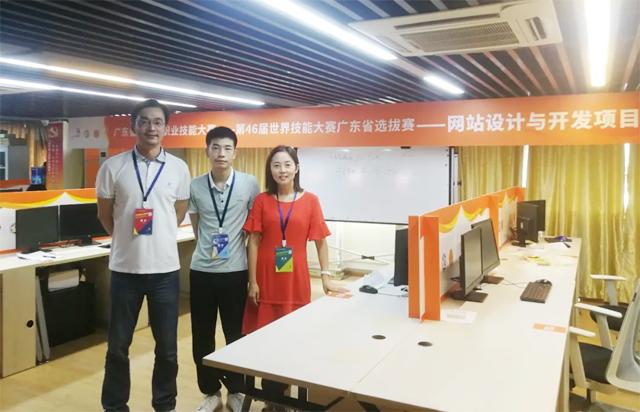 广州岭南现代技师学院职业技能大赛