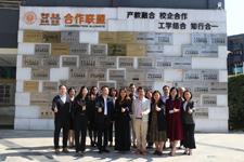 校际交流 | 广州市公用事业技师学院副院长刘毅一行莅临我校调研考察