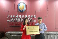办出特色创出品牌,岭南现代技师学院康复护理人才培训基地