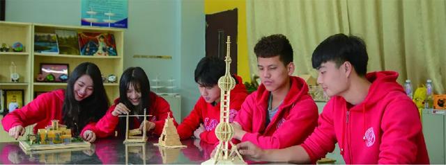 广东岭南现代技师学院