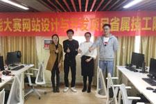 计算机程序设计前景-广东岭南现代技师学院