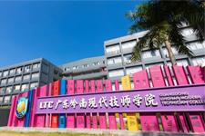 广东岭南现代技师学院校园生活怎么样?爱上岭南的100个理由