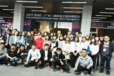 肇庆市市场营销技校有哪些-广东岭南现代技师学院