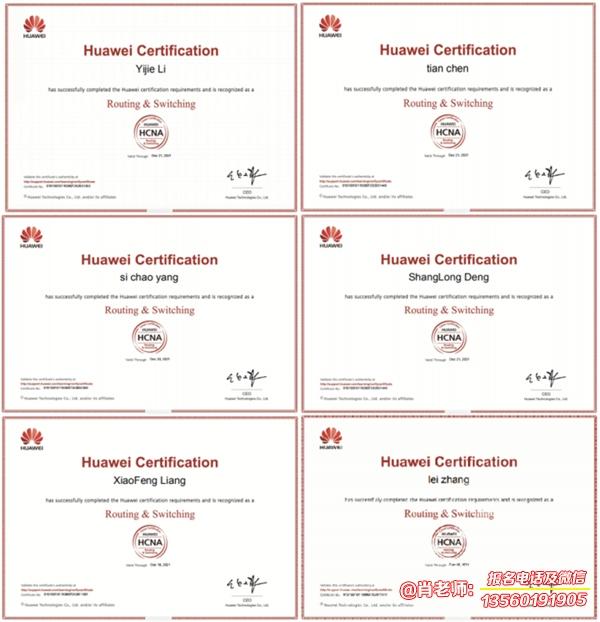 广东岭南现代技师学院计算机网络应用专业