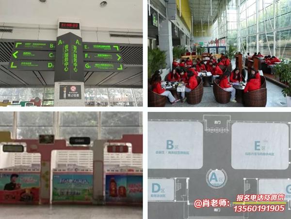 广东岭南现代技师学院工商企业管理专业介绍