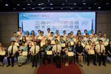 师恩如海 | 记我校庆祝第36个教师节暨优秀教职工表彰大会