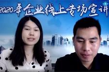 这些知名电商企业拍了拍你,读岭南电商进名企!