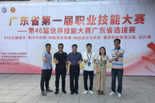 @岭南人!有一封来自第一届全国技能大赛四川代表团的感谢信