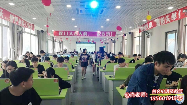 广东岭南现代技师学院电子商务实训场室