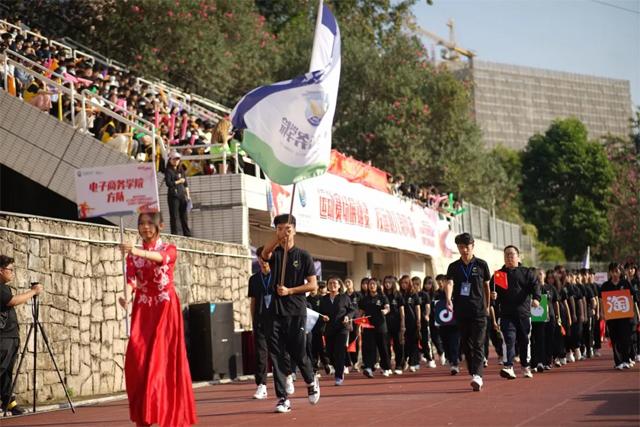 广东岭南现代技师学院运动会