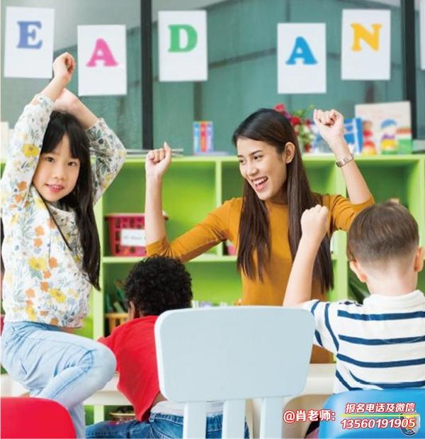 广东岭南现代技师学院幼师教育学院实训场室
