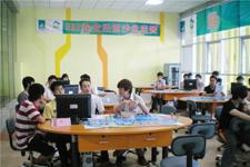 广东岭南现代技师学院财贸商务学院实训场室介绍