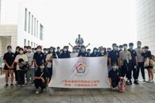 江门市电子商务职业学校哪些好-广东岭南现代技师学院