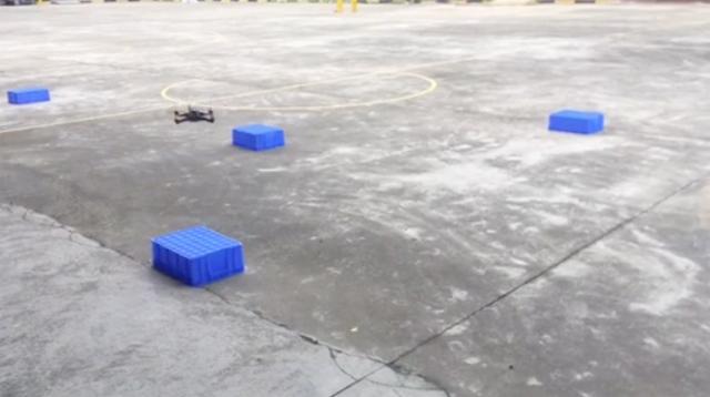 广东岭南现代技师学院无人机专业