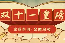 拒做旁观者,在岭南现代技师学院亲历电商实战演练!