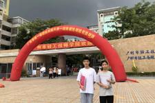 喜讯   恭贺我校贺凯伦同学在第46届世界技能大赛广东省选拔赛中荣获一等奖
