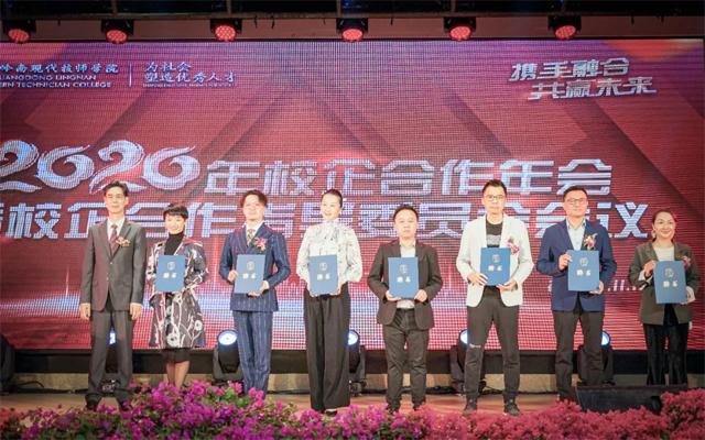 广东岭南现代技师学院就业