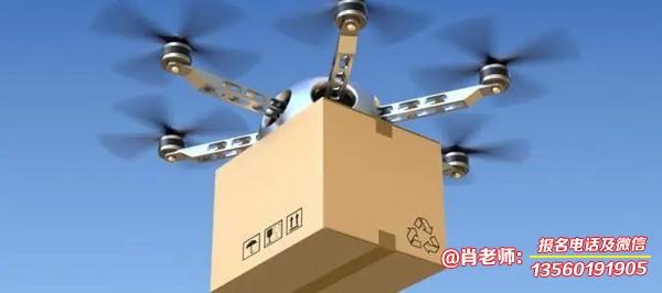 广东岭南现代技师学院无人机应用技术专业