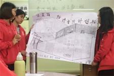 技师学院中的MBA,广东岭南现代技师学院工商管理介绍