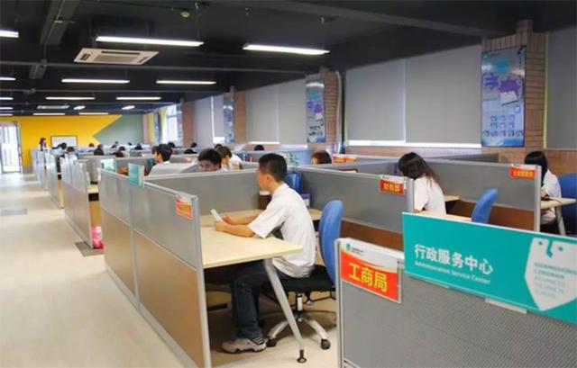 广东岭南现代技师学院工商企业管理