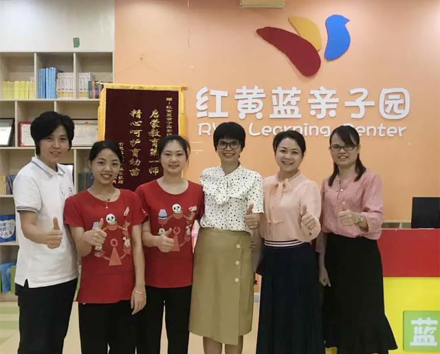 广东岭南现代技师学院幼教专业