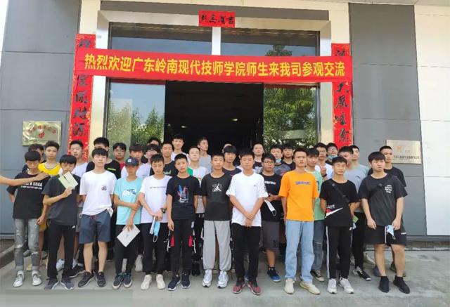 广东岭南现代技师学院智能制造