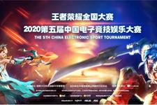 高校电竞,广东岭南现代技师学院电竞少年的赛事初体验