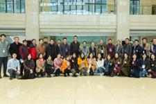 融合创新,行稳致远 | 2020 年广东省技工院校教研会校企融合交流研讨会顺利召开
