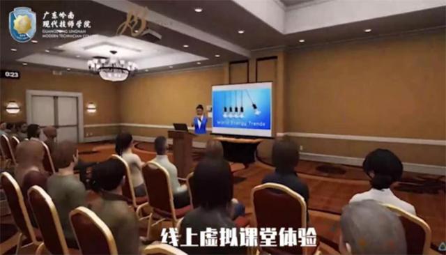 广东岭南现代技工学校