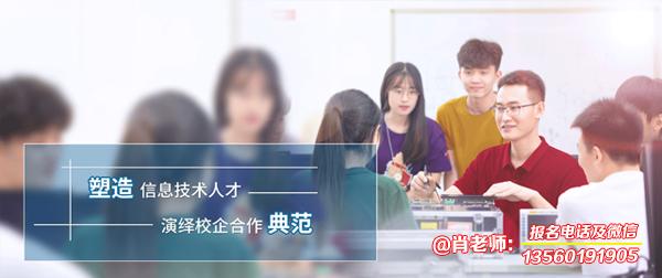 广东岭南现代技师学院程序设计专业