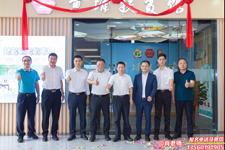 黄埔扶贫馆展示中心揭牌仪式在岭南科技中心隆重举行!