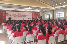 健康玩健康学健康做,岭南现代技师学院健康护理学院