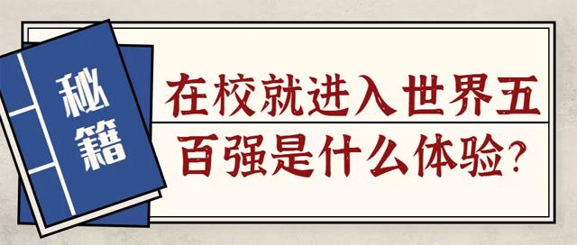 广东岭南现代技师学院京苗班