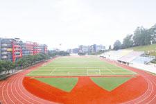 肇庆市初中升大专选哪些学校-初中升大专学校名单