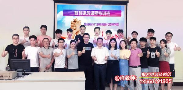 广东岭南现代技师学院大数据应用技术专业