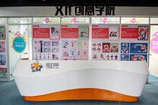 惠州市动漫游戏专业职业学校-广东岭南现代技师学院