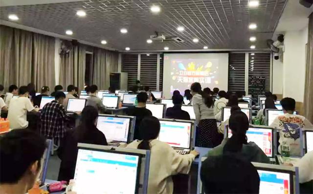 广东岭南现代技师学院电子商务专业