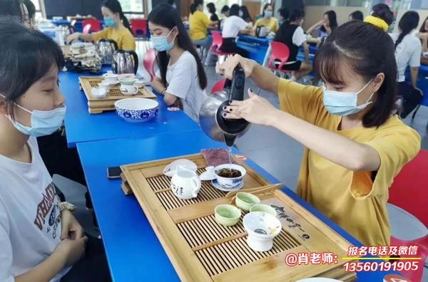 广东岭南现代技师学院幼儿教育专业