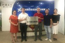 惠州市计算机程序设计学校-广东岭南现代技师学院