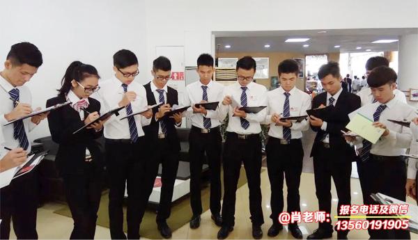 广东岭南现代技师学院汽车专业介绍