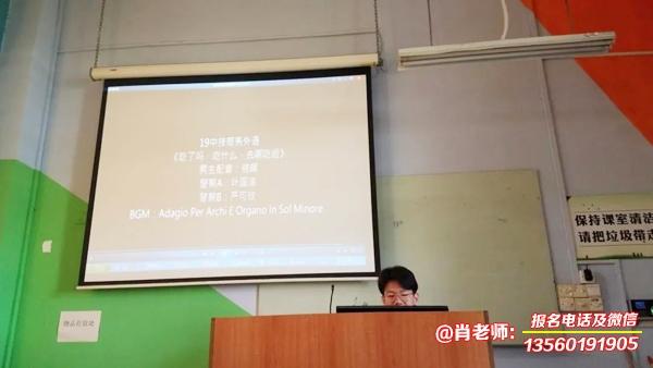 广东岭南现代技师学院商务外语专业