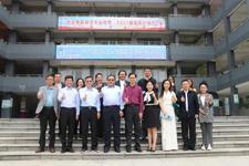 校园新闻   西藏自治区人力资源和社会保障厅领导一行莅临我校调研指导