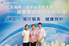 护理专业哪家好,广东岭南现代技师学院学子国赛首战告捷