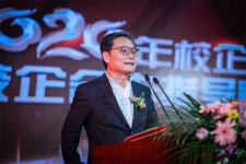 携手融合,共赢未来,广东岭南现代技师学院校企年会来袭