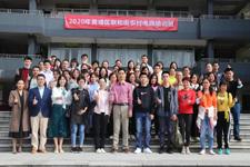 培训活动 | 2020年黄埔区联和街农村电商培训班开班仪式顺利举行