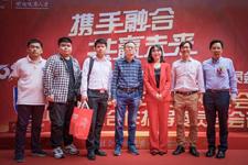 携手融合 共赢未来   广东岭南现代技师学院2020年校企合作年会隆重召开