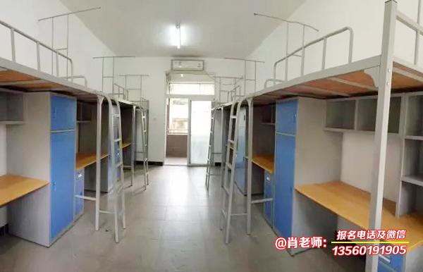 广东岭南现代技师学院宿舍环境及饭堂