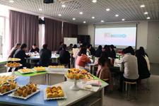 教学动态   电子商务学院专业建设研讨会