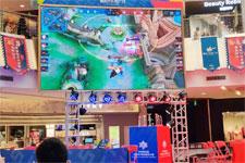 电子竞技专业前景-岭南电子竞技专业前景